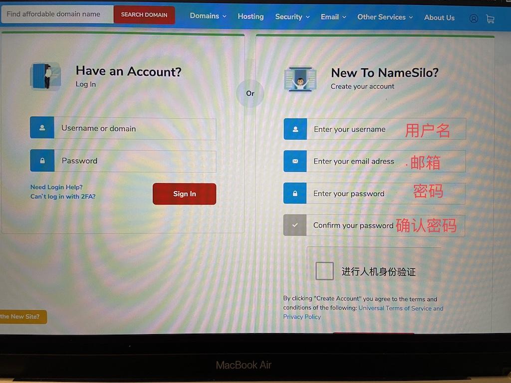 NameSilo 域名账户注册